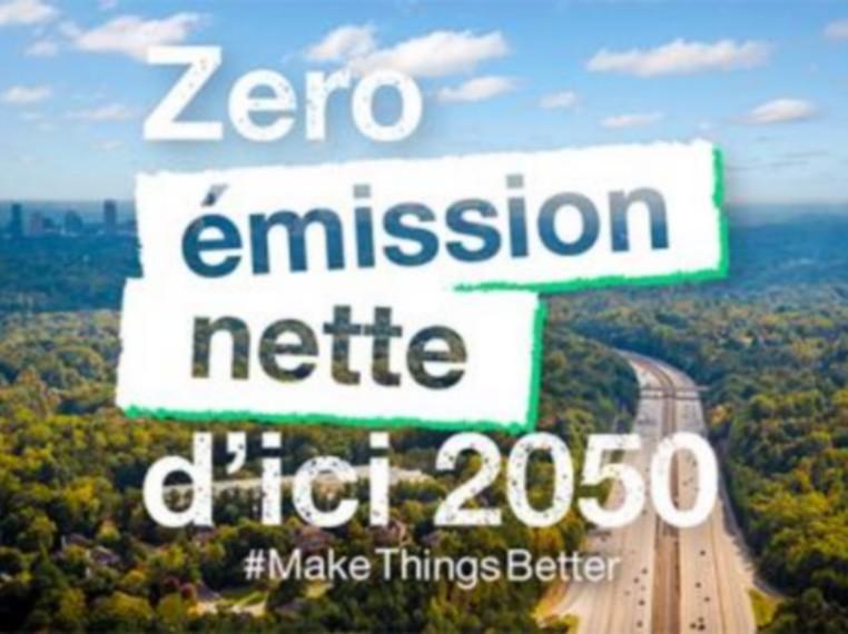Zero émission nette d ici 2050